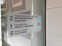Management-Gebäude